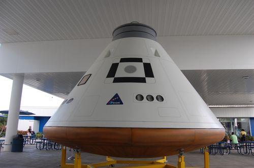 capsula orion